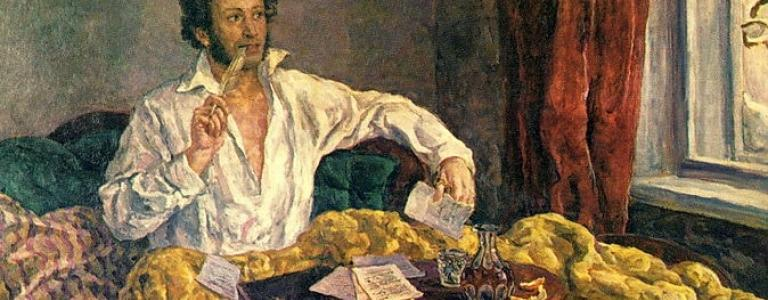 Pushkin at the Mikhailovsky by Pyotr Konchalovsky
